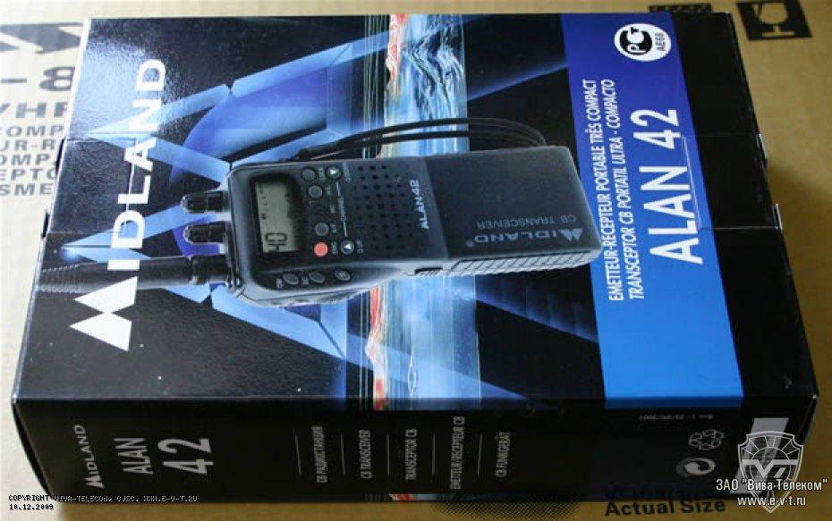 Радиостанции СИ БИ диапазона: купить cb радиостанцию (27 ...