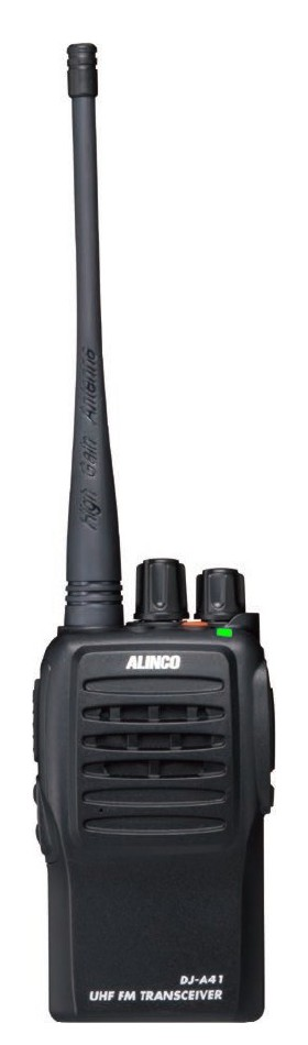 Инструкция Для Рации Alinco Dj-491T