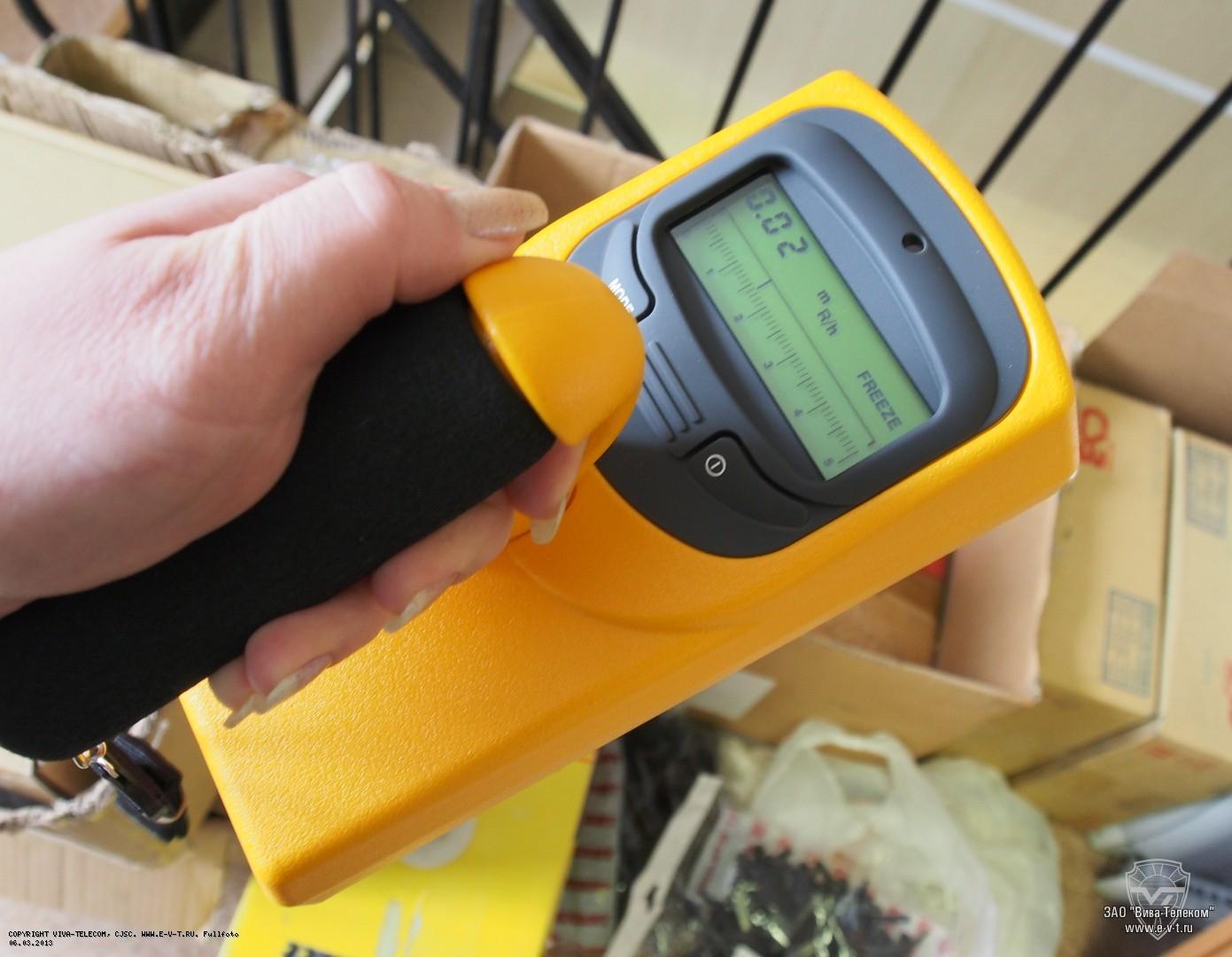 проверка помещений с дозиметром ярославль щеки чешуться или