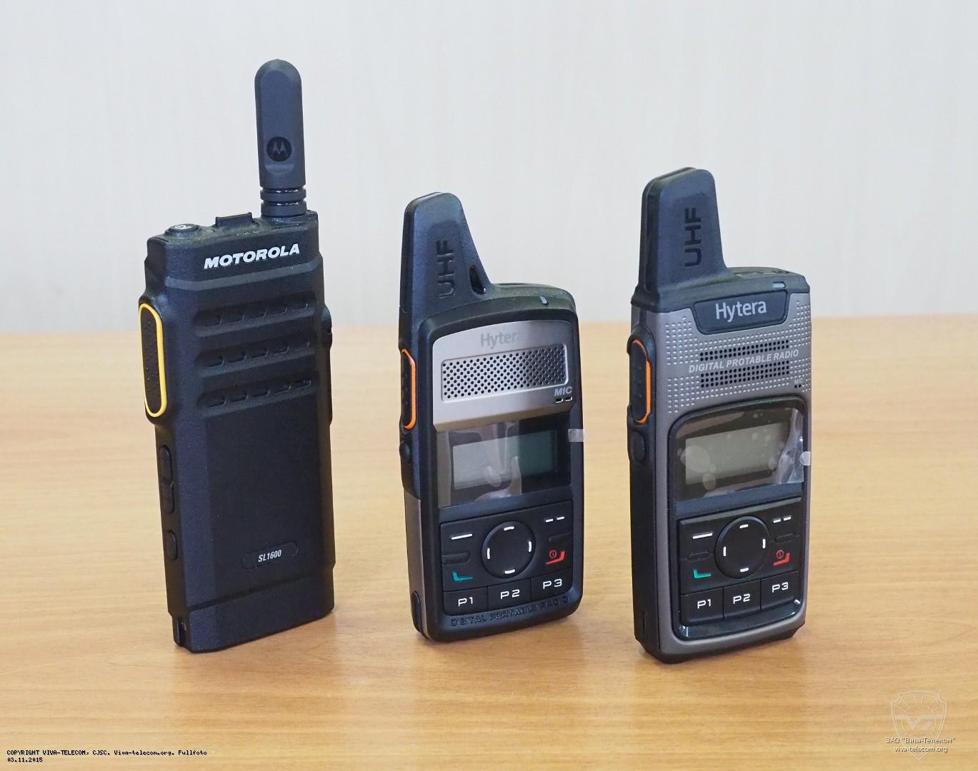 Портативные радиостанции ALINCO, купить компактные рации ...