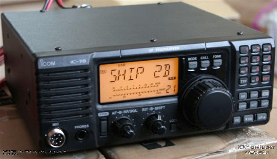 Радиостанция Трансивер Icom ic-78+блок питания+ант ...