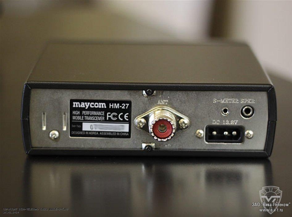 СИБи Радиостанция Maycom BS27