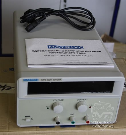 Matrix MPS-3020. Комплект поставки блока.