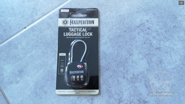 Замок Maxpedition Tactical Luggage Lock