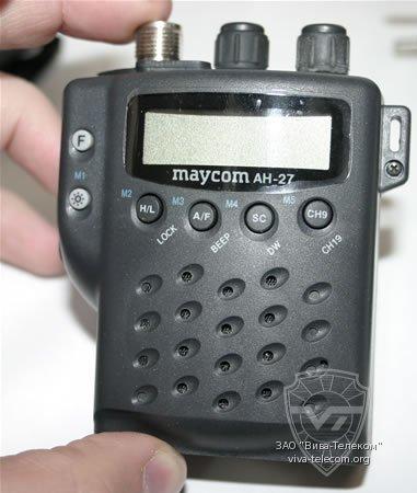 рация maycom ah-27 инструкция
