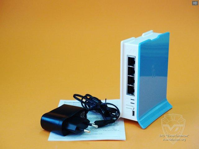 Комплект поставки вертикального маршрутизатора Mikrotik hAP lite RB941-2nD- TC. « eb49dabdc34c4