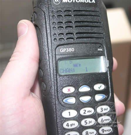 Портативная радиостанция DP4400/DP4401 - Motorola ...