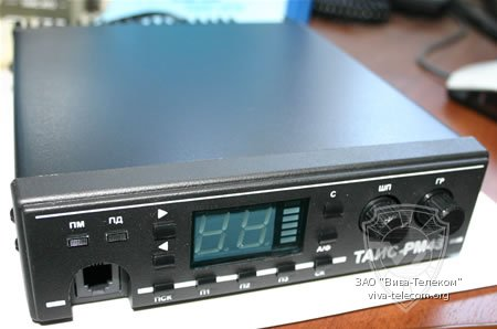 радиостанция ТАИС РМ-43. «