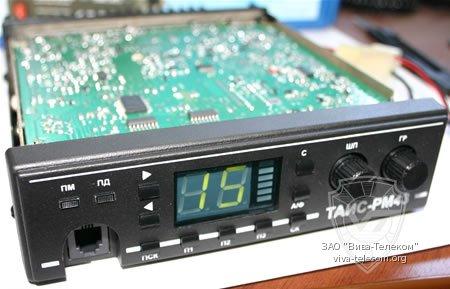 Радиостанция ТАИС РМ-43 для