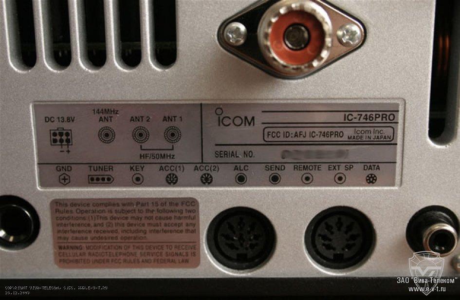 Icom ic-706mkii ic-706 mk