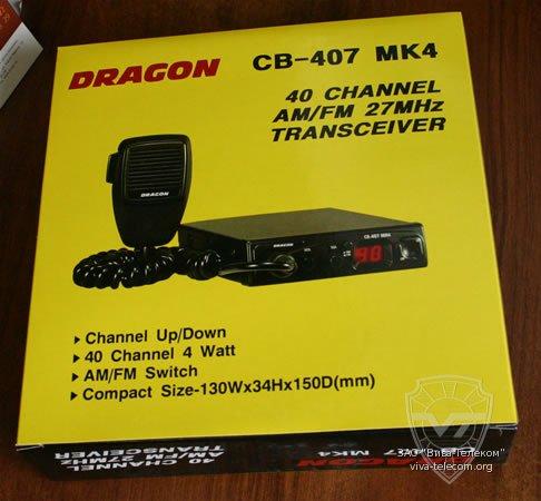 Автомобильные рации. Авторация Dragon CB-407
