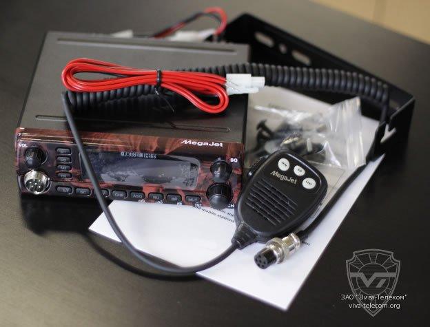 Мощная радиостанция MegaJet MJ-3031 Turbo. Комплект поставки