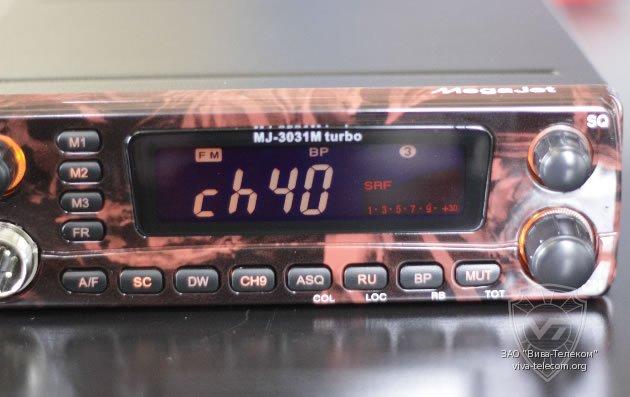 Дисплей радиостанций MegaJet MJ-3031M Turbo