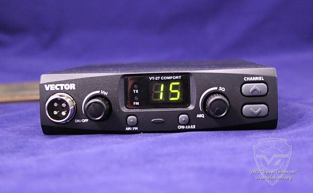 Мощная радиостанция Vector VT-27 Comfort HP