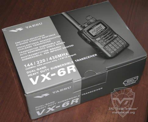 Любительская радиостанция Yaesu VX6R